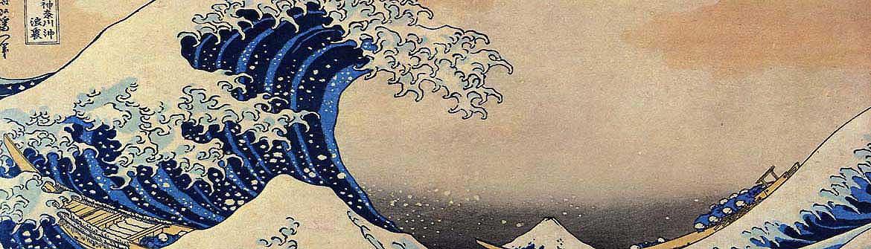 Kolleksjoner - Asiatiske malerier
